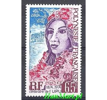 Znaczek Polinezja Francuska 1974 Mi 186 Czyste **