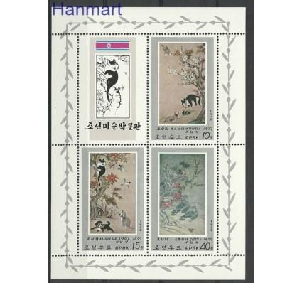 Znaczek Korea Północna 1978 Mi 1802-1804 Czyste **