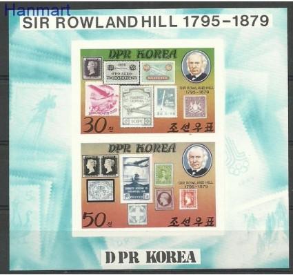 Znaczek Korea Północna 1980 Czyste **