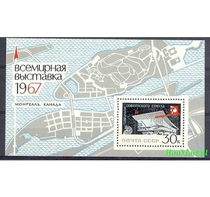 ZSRR 1967 Mi bl 45 Czyste **