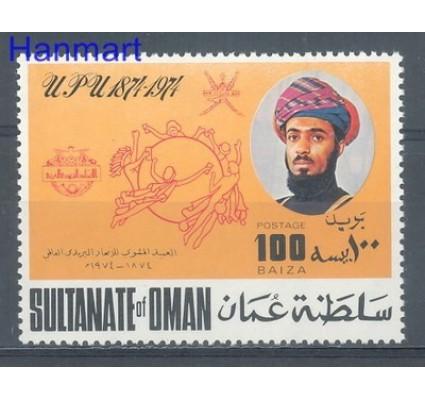 Znaczek Oman 1974 Mi 162 Czyste **