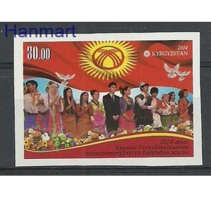 Znaczek Kirgistan 2014 Czyste **
