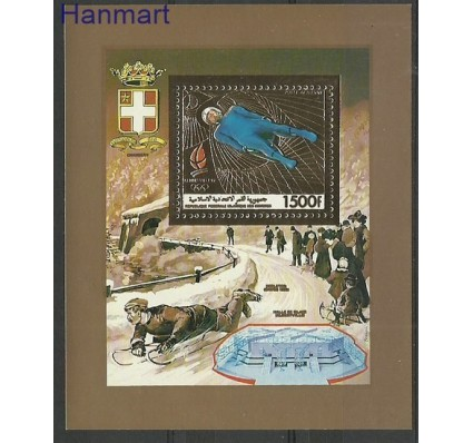 Znaczek Komory 1990 Mi bl 340 Czyste **