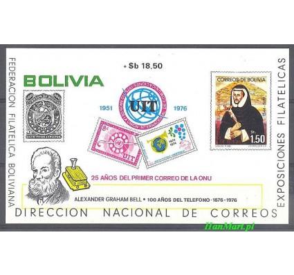 Znaczek Boliwia 1976 Mi bl 73 Czyste **