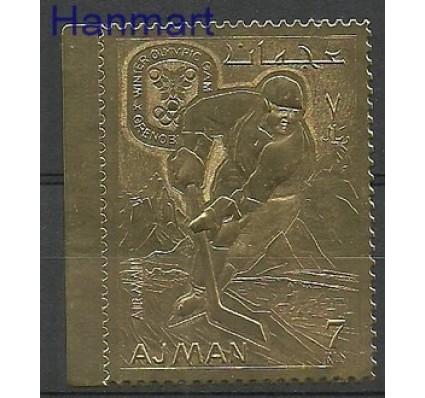 Znaczek Ajman / Adżman 1968 Mi 224 Czyste **