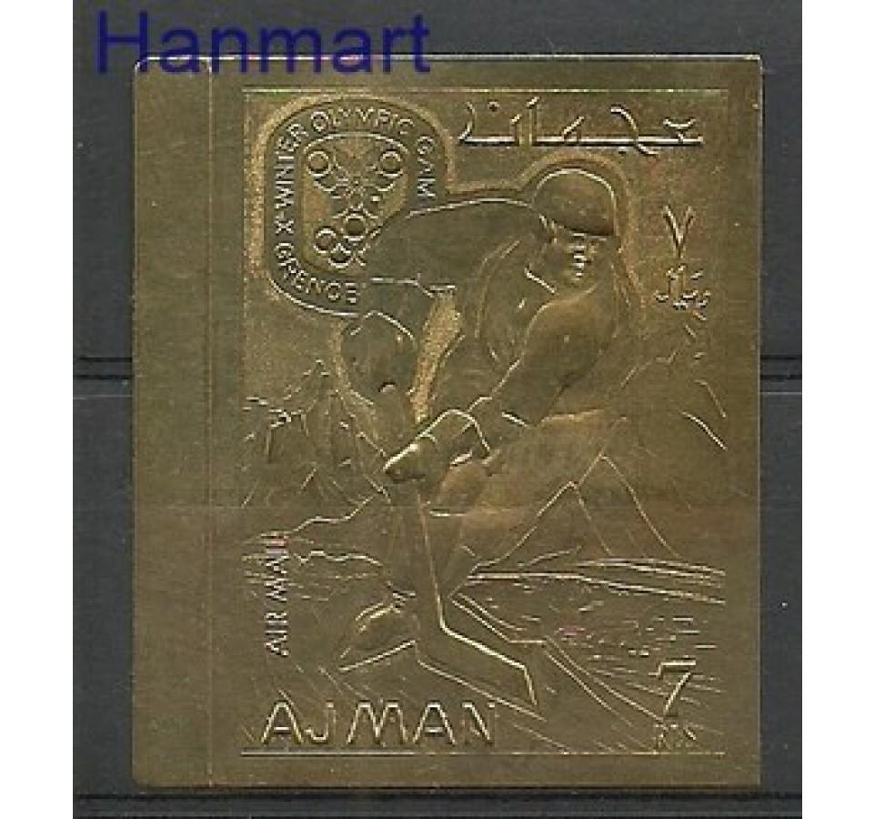 Ajman / Adżman 1968 Czyste **