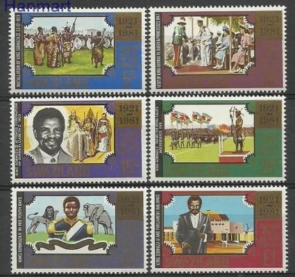 Znaczek Suazi 1981 Mi 378-383 Czyste **
