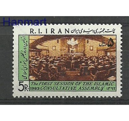 Znaczek Iran 1983 Mi 2039 Czyste **