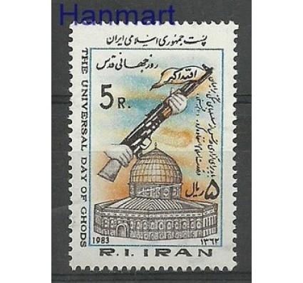 Znaczek Iran 1983 Mi 2043 Czyste **