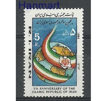 Znaczek Iran 1984 Mi 2073 Czyste **