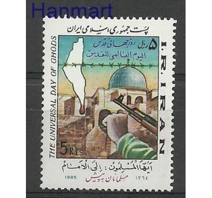 Znaczek Iran 1985 Mi 2110 Czyste **