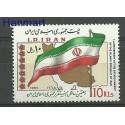 Iran 1986 Mi 2154 Czyste **