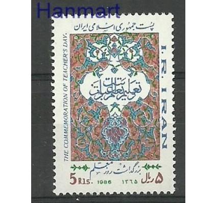 Znaczek Iran 1986 Mi 2159 Czyste **