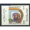Iran 1987 Mi 2243 Czyste **