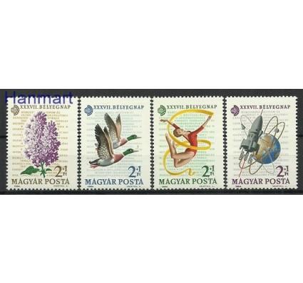 Znaczek Węgry 1964 Mi 2053-2056 Czyste **