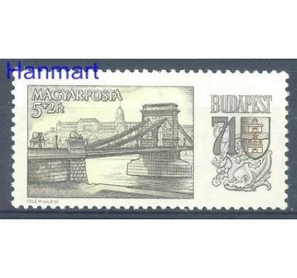 Znaczek Węgry 1969 Mi 2504 Czyste **