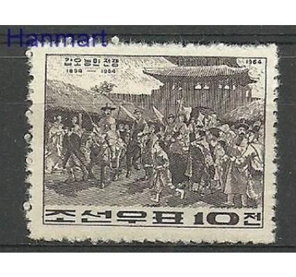 Znaczek Korea Północna 1964 Mi 518 Czyste **