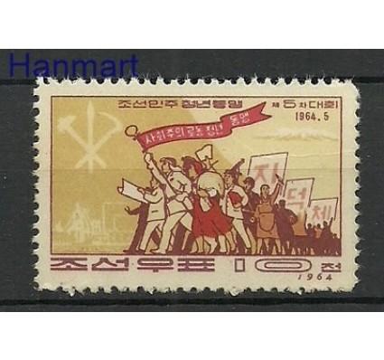 Znaczek Korea Północna 1964 Mi 520 Czyste **