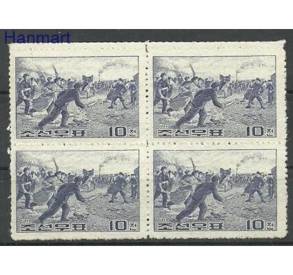 Znaczek Korea Północna 1964 Mi vie 551 Czyste **