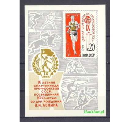Znaczek ZSRR 1969 Mi bl 57 Czyste **