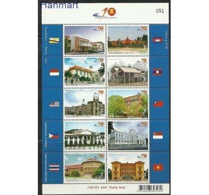 Znaczek Tajlandia 2007 Mi 2557-2566 Czyste **