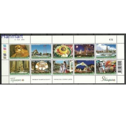 Znaczek Tajlandia 2008 Mi 2705-2714 Czyste **