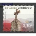 Czarnogóra 2012 Mi 304 Czyste **