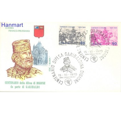Znaczek Włochy 1970 Mi 1317-1318 FDC