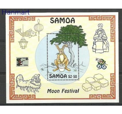 Znaczek Samoa 1996 Mi bl 56 Czyste **