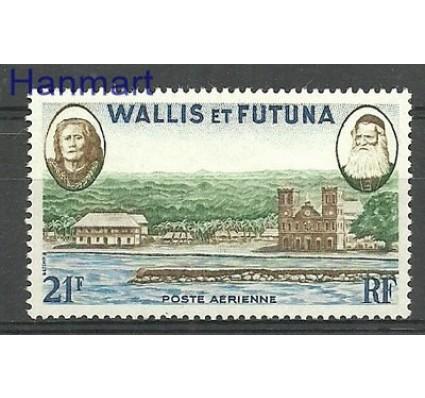 Znaczek Wallis et Futuna 1960 Mi 190 Czyste **