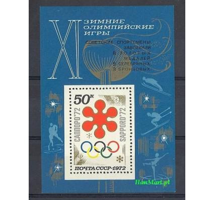 ZSRR 1972 Mi bl 75 Czyste **