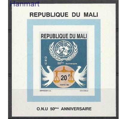 Znaczek Mali 1995 Mi 1418B Czyste **