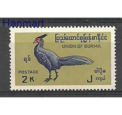Znaczek Birma 1964 Mi 187 Czyste **