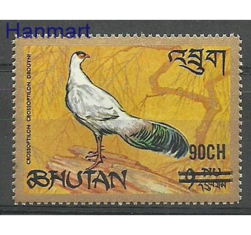 Bhutan 1971 Mi 467 Czyste **