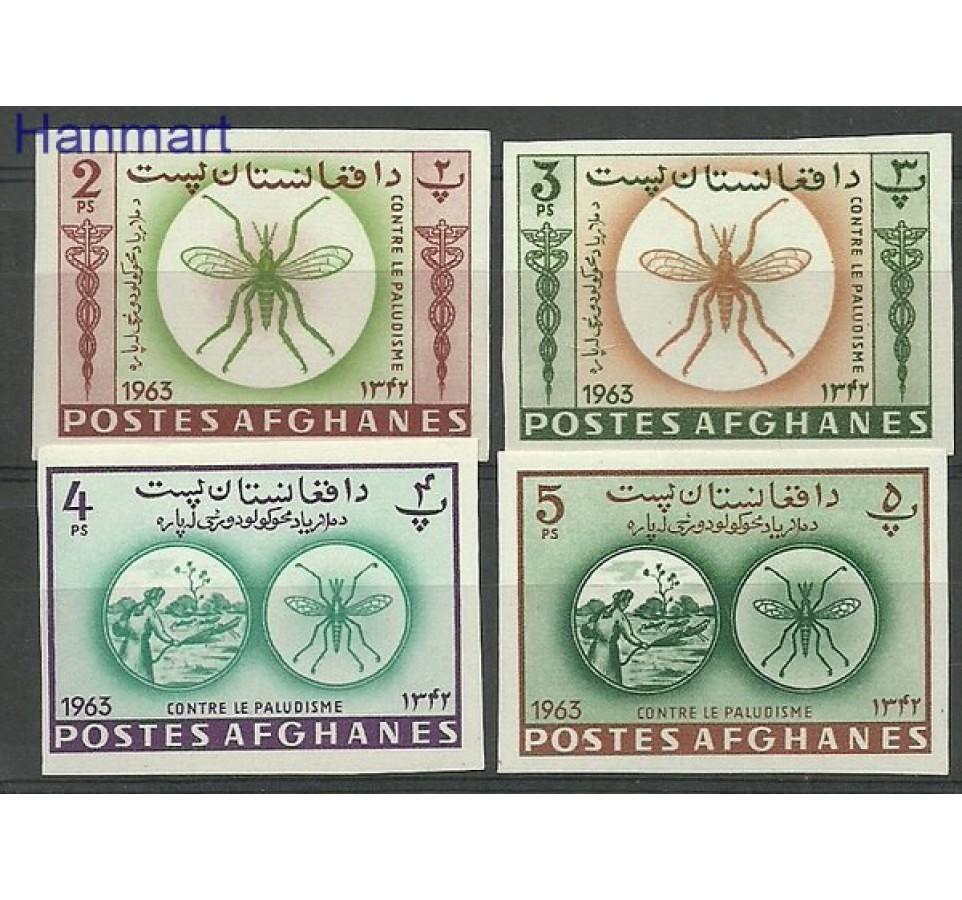 Afganistan 1964 Czyste **