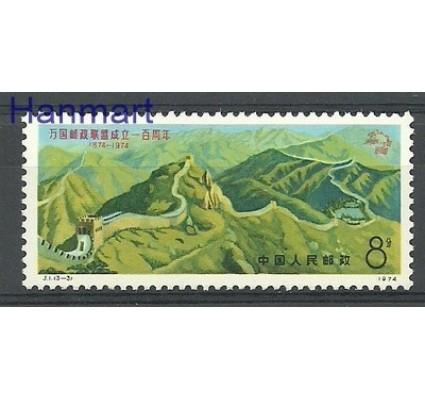 Znaczek Chiny 1974 Mi 1197 Czyste **