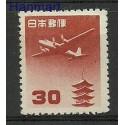 Japonia 1952 Mi 599C Czyste **