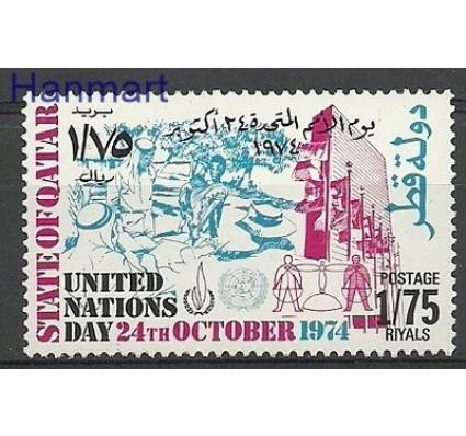 Znaczek Katar 1974 Mi 616 Czyste **