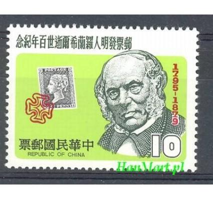 Znaczek Tajwan 1979 Mi 1304 Czyste **