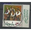 Litwa 1998 Mi zf 664 Stemplowane