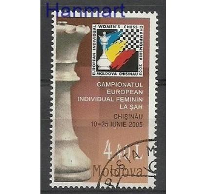 Znaczek Mołdawia 2005 Mi 513 Stemplowane
