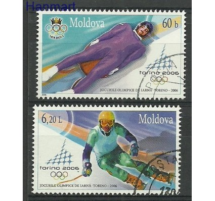Znaczek Mołdawia 2006 Mi 536-537 Stemplowane