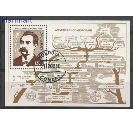 Znaczek Mołdawia 1996 Mi bl 10 Stemplowane