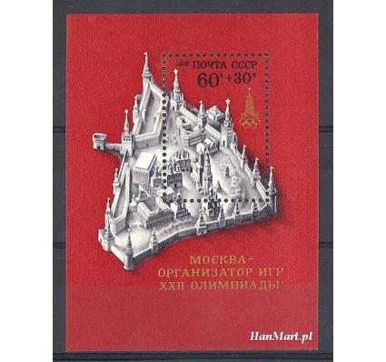 ZSRR 1976 Mi bl 117 Czyste **