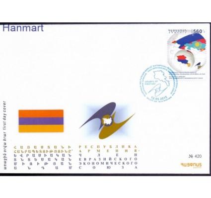 Znaczek Armenia 2015 Mi 937 FDC