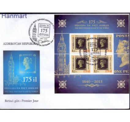 Znaczek Azerbejdżan 2015 Mi ark 1509 FDC