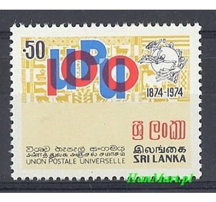 Znaczek Sri Lanka 1974 Mi 439 Czyste **