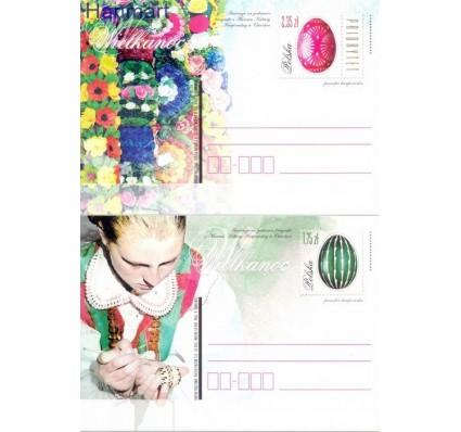 Znaczek Polska 2015 Fi Cp 1700-1701 Całostka pocztowa