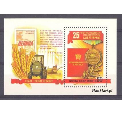 Znaczek ZSRR 1979 Mi bl 135 Czyste **