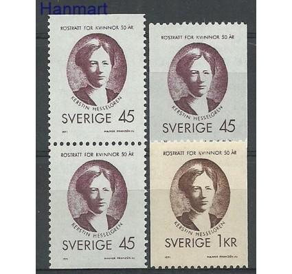 Znaczek Szwecja 1971 Mi 702-703CDoDu Czyste **